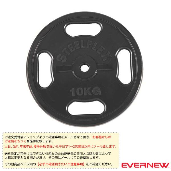 【オールスポーツ トレーニング用品 エバニュー】 [送料別途]28φラバープレート 10kg/2枚1組(ETB118)