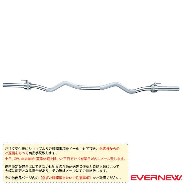 【オールスポーツ トレーニング用品 エバニュー】[送料別途]アームカールバー 28φ(ETB134)