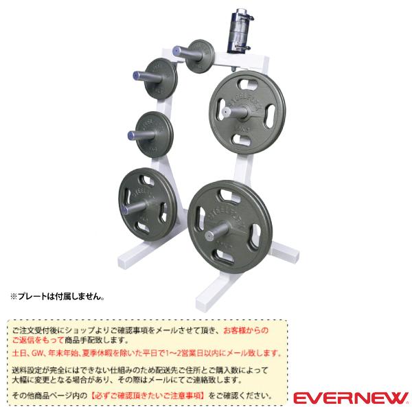 【オールスポーツ 設備・備品 エバニュー】[送料別途]プレートラック(ETB680)