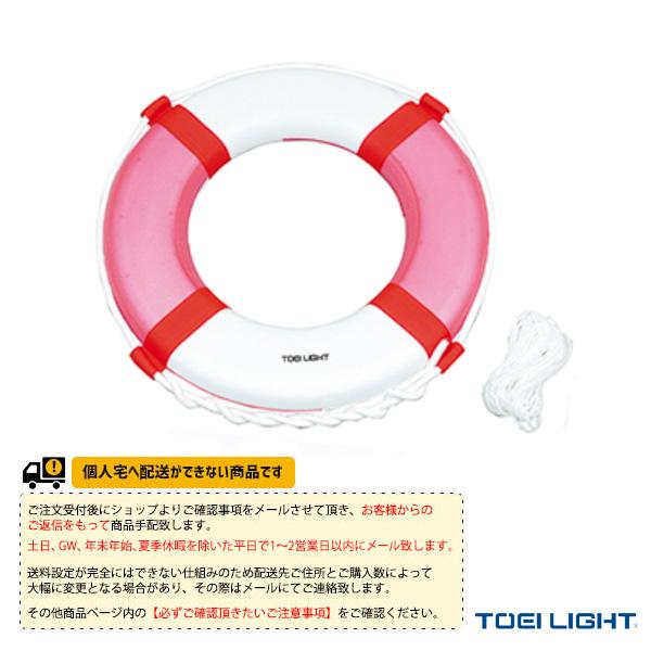 【水泳 設備・備品 TOEI(トーエイ)】 [送料別途]プールリングブイ(B-3074)
