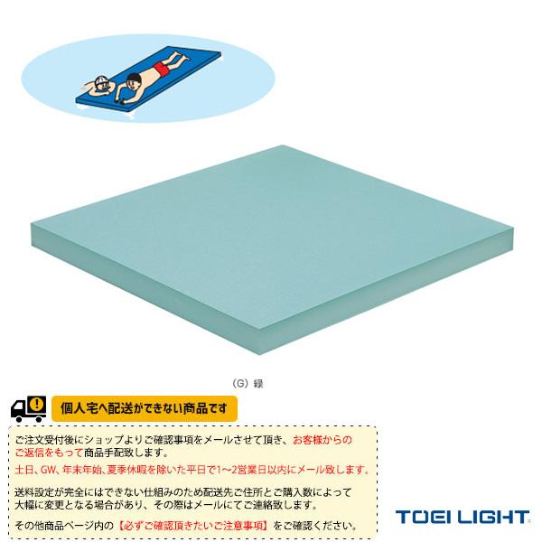 【水泳 設備・備品 TOEI(トーエイ)】 [送料別途]ロングビート1000(B-3081)