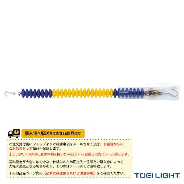 【水泳 設備・備品 TOEI(トーエイ)】 [送料別途]コースロープ80S-DX/ブロー成形タイプ/25m用(B-3504)