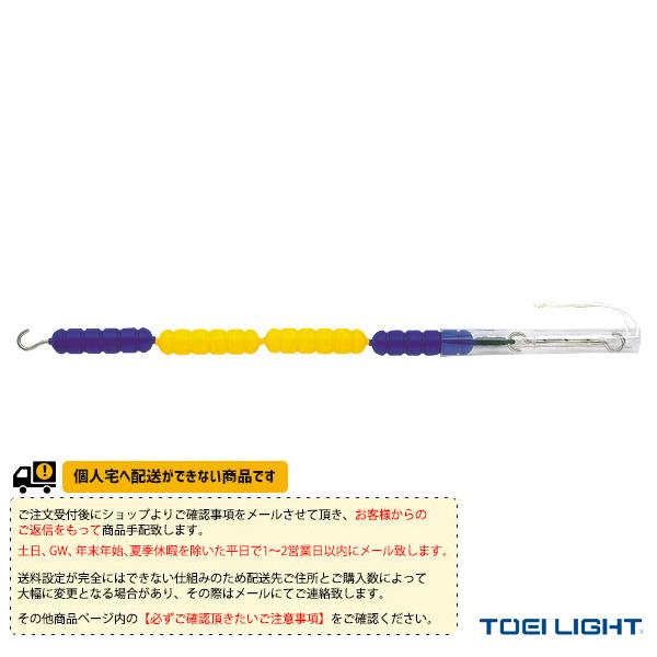 【水泳 設備・備品 TOEI(トーエイ)】 [送料別途]コースロープスクール60L/ブロー成形タイプ/25m用(B-3542B)