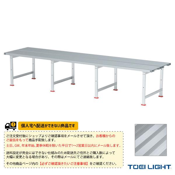 【水泳 設備・備品 TOEI】[送料別途]プールデッキSR50200(B-3714)