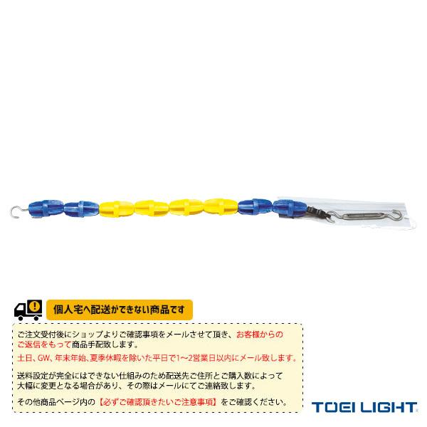 【水泳 設備・備品 TOEI】[送料別途]コースロープスクール60H/低発泡タイプ/25m用(B-3721)