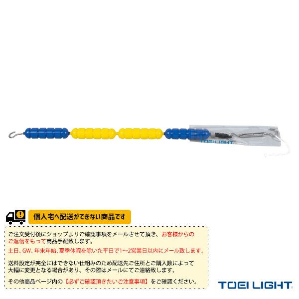 【水泳 設備・備品 TOEI(トーエイ)】[送料別途]コースロープ60L/ブロー成形タイプ/25m用(B-3889)