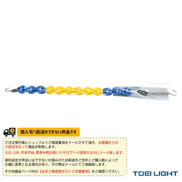 【水泳 設備・備品 TOEI(トーエイ)】 [送料別途]コースロープ75H/低発泡タイプ/25m用(B-3898)