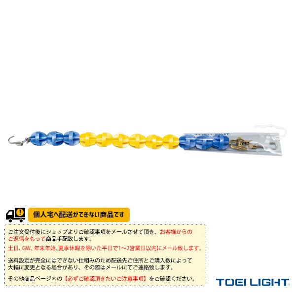 【水泳 設備・備品 TOEI(トーエイ)】 [送料別途]コースロープ75H-DX/低発泡タイプ/25m用(B-3899)