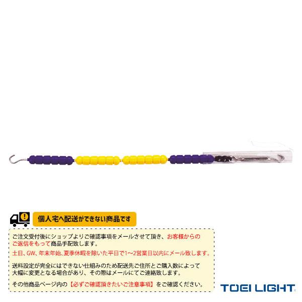 【水泳 設備・備品 TOEI】[送料別途]コースロープ50L/ブロー成形タイプ/25m用(B-5265B)