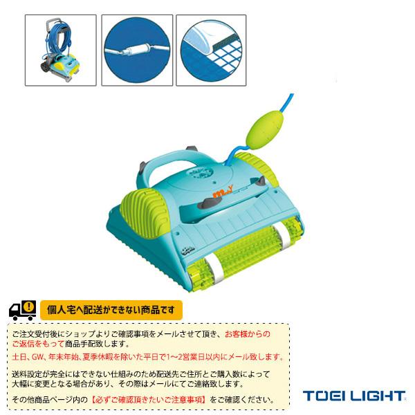 【水泳 設備・備品 TOEI】[送料別途]プールロボットモービーDX(B-6209)