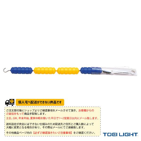 【水泳 設備・備品 TOEI(トーエイ)】 [送料別途]コースロープ75L/ブロー成形タイプ/25m用(B-6805)
