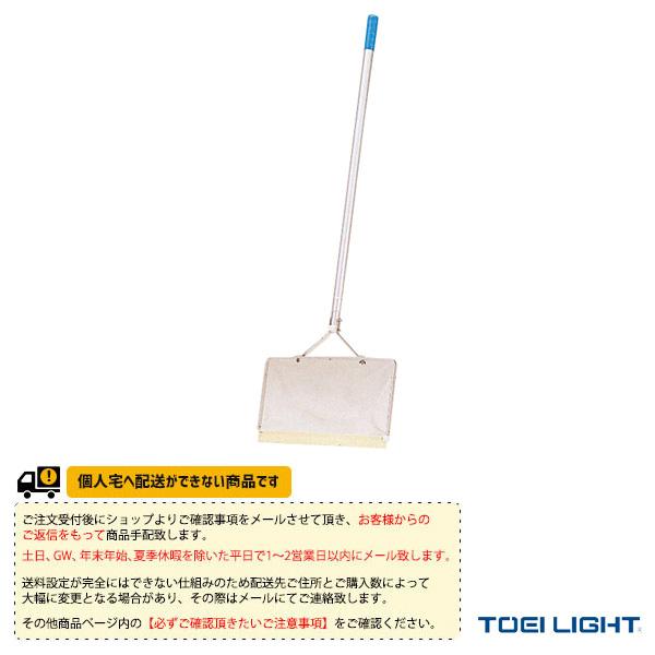 【水泳 設備・備品 TOEI(トーエイ)】 [送料別途]アクアスイーパーNT2(B-7455)