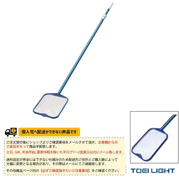 【水泳 設備・備品 TOEI(トーエイ)】 [送料別途]メッシュクリーナー1(B-7921)