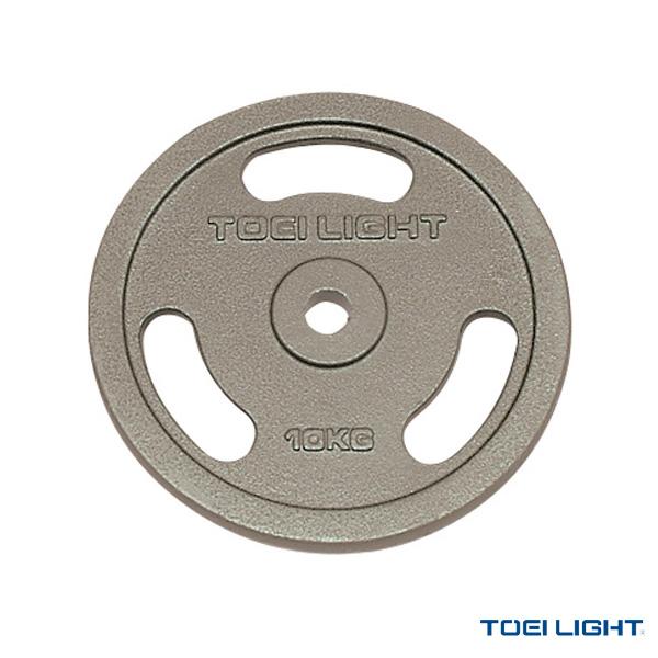 【フィットネス トレーニング用品 TOEI(トーエイ)】バーベルプレートST10/10kg×2枚1組(H-7585)