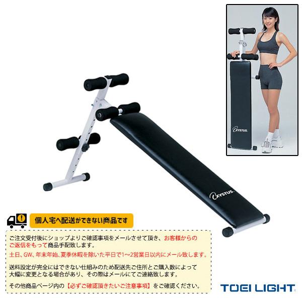 【フィットネス トレーニング用品 TOEI(トーエイ)】[送料別途]シットアップボード/家庭用(H-9265)