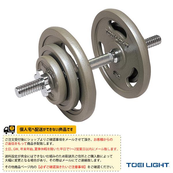 クラシック 【フィットネス トレーニング用品 TOEI(トーエイ)】バーベルプレートダンベル20/片手分20kg(H-9275), おむつケーキ の店 おむつですよ 67bf0bc2