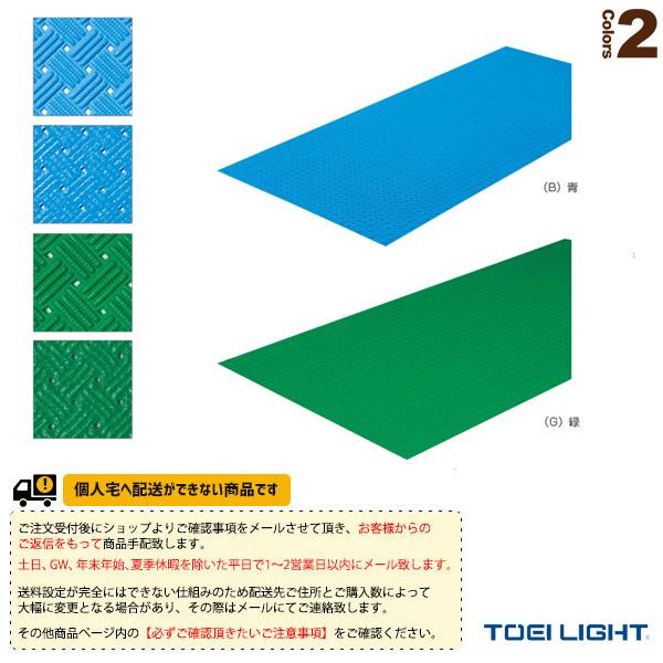 【水泳 設備・備品 TOEI(トーエイ)】 [送料別途]ダイヤマットグリッド(T-1257)