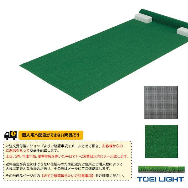 【水泳 設備・備品 TOEI(トーエイ)】 [送料別途]人工芝WTF850L20/屋内外兼用(T-1473)