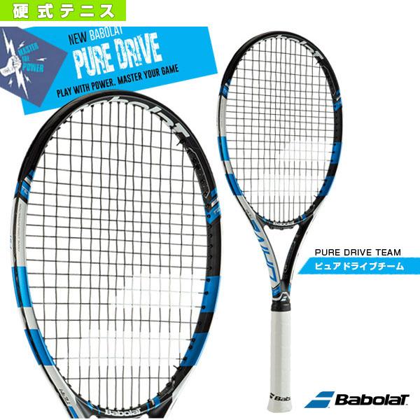 【テニス ラケット バボラ】PURE DRIVE TEAM/ピュアドライブチーム(BF101238)