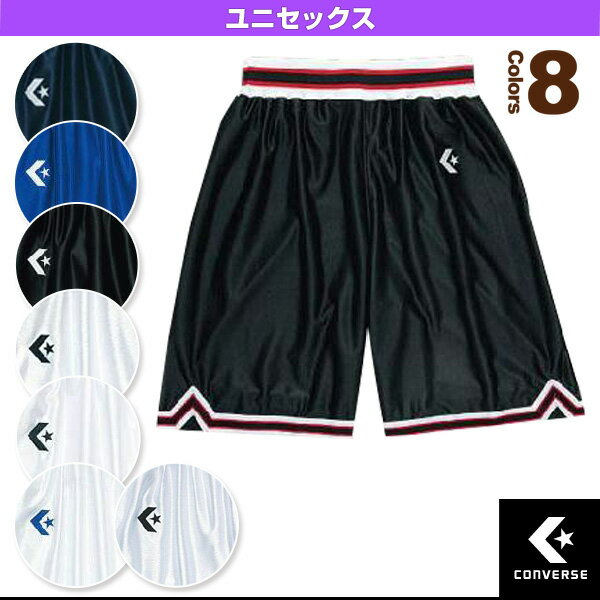 converse jersey shorts
