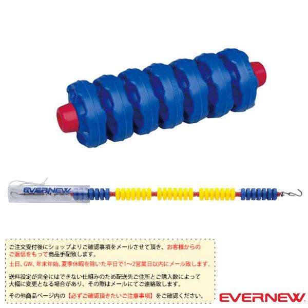 【水泳 設備・備品 エバニュー】[送料別途]コースロープ 7525/25m(EHB018)