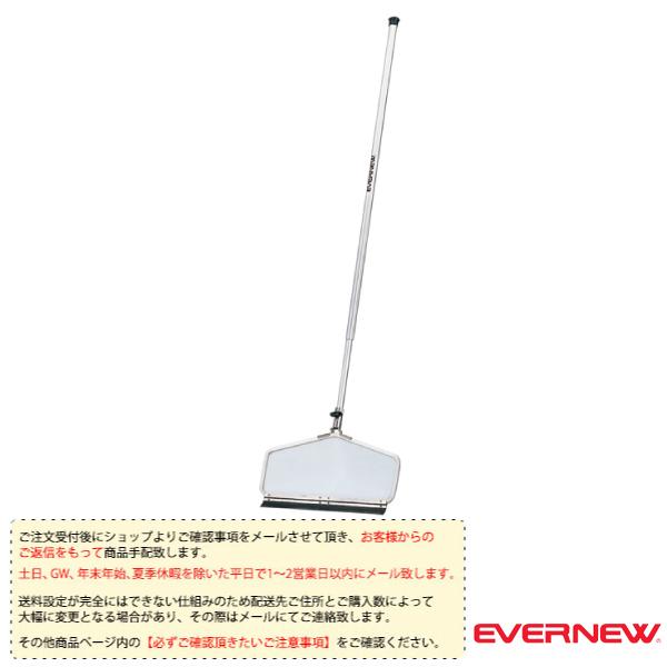 【水泳 設備・備品 エバニュー】[送料別途]スクープネット 260(EHB157)