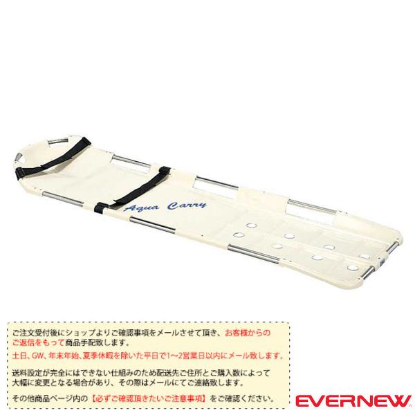 【水泳 設備・備品 エバニュー】[送料別途]プール用タンカ AQA-100(EHB191)
