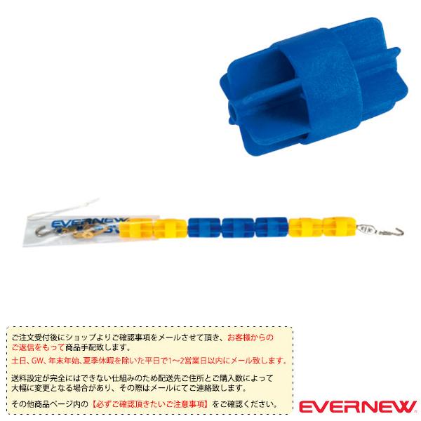 【水泳 設備・備品 エバニュー】[送料別途]コースロープ H7525/25m(EHB326)