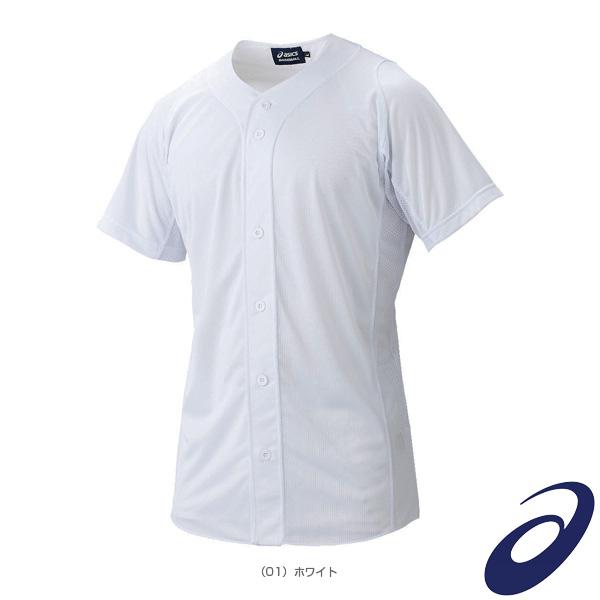 野球 ウェア 限定モデル メンズ ユニ ◆セール特価品◆ フルオープンシャツ アシックス スクールゲームシャツ BAS004