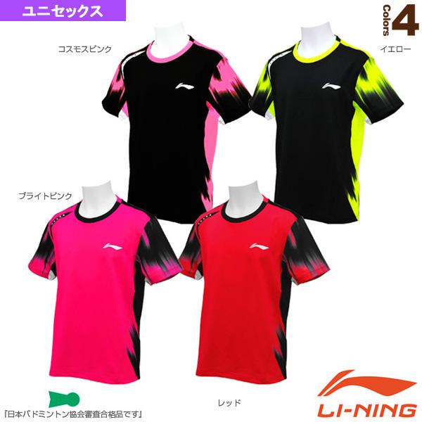 超特価 テニス バドミントン ウェア メンズ ユニ ユニセックス 入荷予定 中国ナショナルチームゲームシャツ リーニン 14107