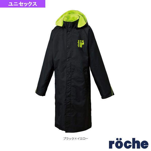 【テニス・バドミントン ウェア(メンズ/ユニ) ローチェ(roche)】ベンチコート/ユニセックス(1WR1470)