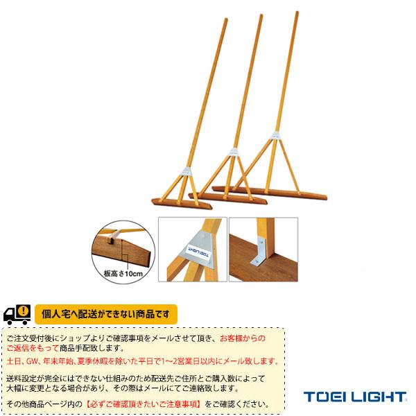 激安通販販売 18%OFF 木製レーキ 運動場用品 設備 備品 TOEI ラワンレーキ45H 送料別途 B-2604 トーエイ