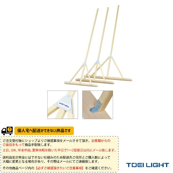 蔵 運動場用品 設備 備品 TOEI ヒノキレーキ60 超目玉 トーエイ B-2607 送料別途