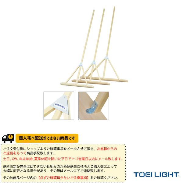 運動場用品 設備 期間限定で特別価格 備品 TOEI 送料別途 トーエイ B-2608 価格 ヒノキレーキ90