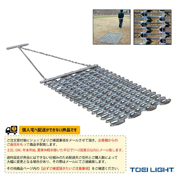 【運動場用品 設備・備品 TOEI】[送料別途]ランニングマット1連(B-3642)