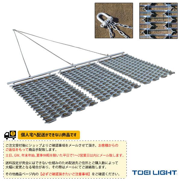 【運動場用品 設備・備品 TOEI】[送料別途]ランニングマット3連(B-3644)