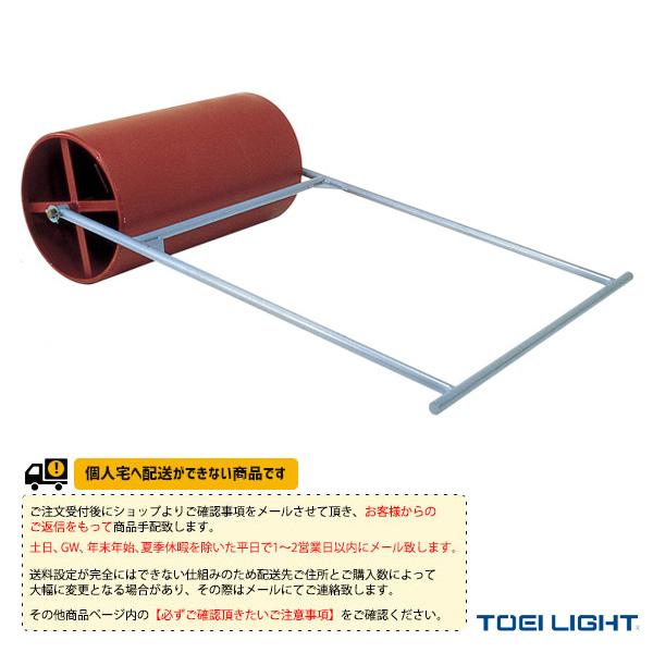 【運動場用品 設備・備品 TOEI(トーエイ)】 [送料別途]コートローラー500(B-3912)