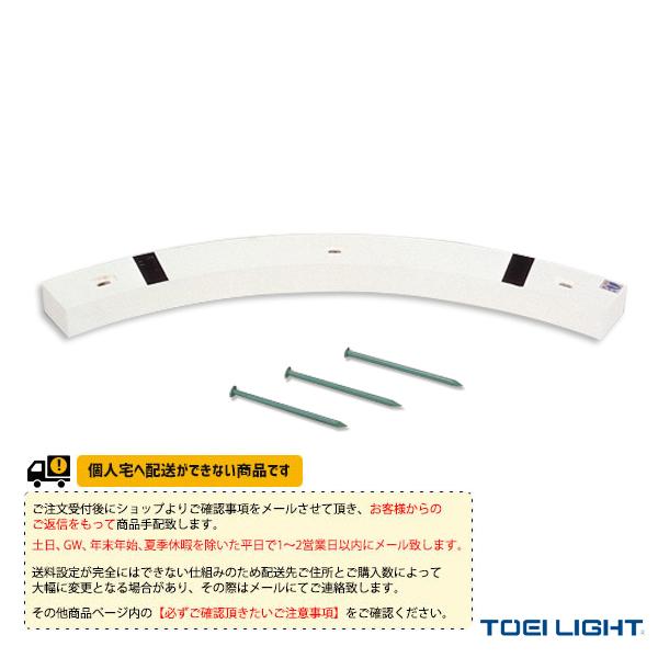 【陸上 設備・備品 TOEI(トーエイ)】 [送料別途]足留器(練)(G-1284)