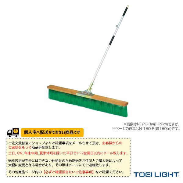 テニス コート用品 TOEI トーエイ G-1408 コートブラシN180-R AL完売しました。 売れ筋 送料別途