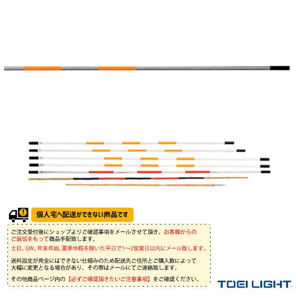 【陸上 設備・備品 TOEI(トーエイ)】[送料別途]ハイブリッドグラスバー4(検)(G-1440)
