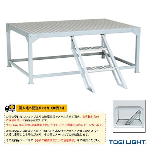 【運動場用品 設備・備品 TOEI】[送料別途]指揮台SK180(T-1227)