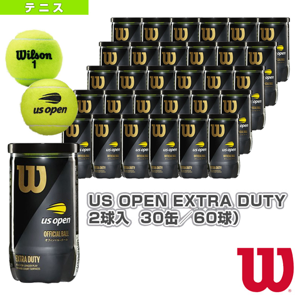 【テニス ボール ウィルソン】 US OPEN EXTRA DUTY 2球入(エクストラデューティ)『箱単位(30缶/60球)』(WRT1000J)試合球