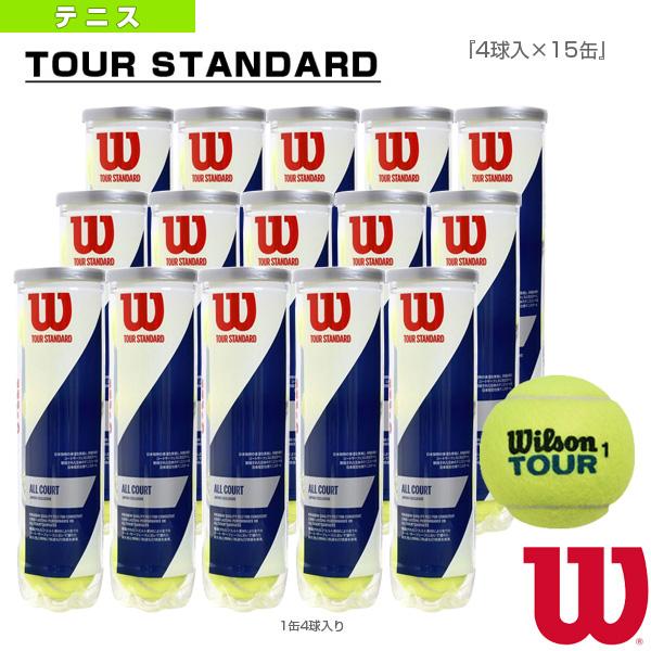 テニス ボール ウィルソン TOUR WRT103800 STANDARD ツアースタンダード 4球入×15缶 国内送料無料 代引き不可