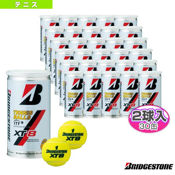 【テニス ボール ブリヂストン】 XT-8 2球入『2球入×30缶』試合球試合用