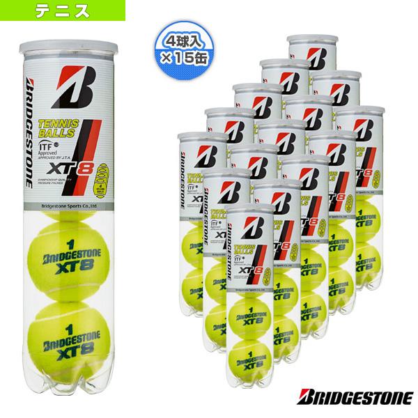 【テニス ボール ブリヂストン】 XT-8(エックスティー8)『4球入×15缶』試合球試合用公認球
