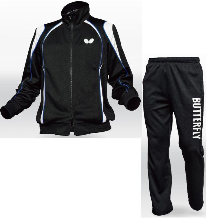 バタフライ トレーニングウェア上下(男女兼用)XU・ジャケット・パンツ45250/51930