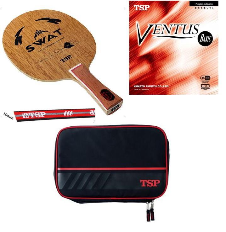 VICTAS 卓球ラケットセット(シェイクラケット)ケース付 026014SET