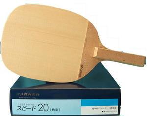 【送料無料】 ダーカー 卓球ペンラケット スピード20 角型9mm S-029K