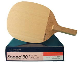 【送料無料】ダーカー 卓球ペンラケット スピード90 丸型9mm SG-909M