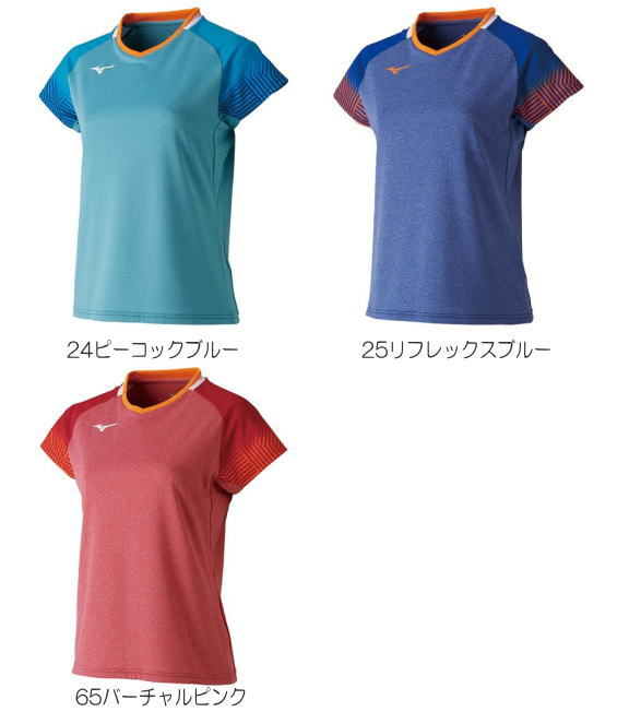 ミズノ・卓球ゲームシャツ(レディスサイズ)(JTTAマーク付)82JA9203